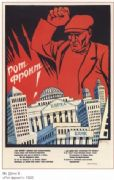 Vintage Russian poster - Smash the banks